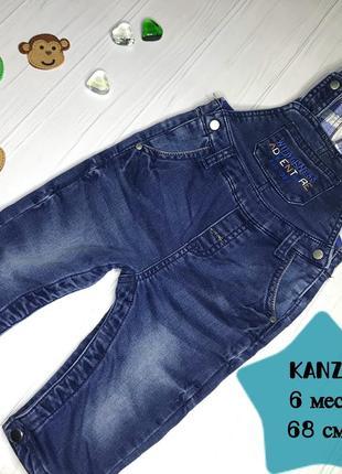 Акция!!! -10% -15% -20% джинсовый комбинезон kanz