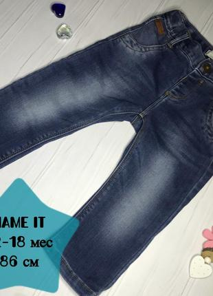 Акция!!! -10% -15% -20% джинсы для девочки name it
