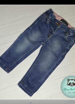 Акция!!! -10% -15% -20% джинсики на малышку baby girl