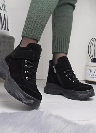 Топ продаж!😍зимние натуральные ботинки кроссовки замшевые
