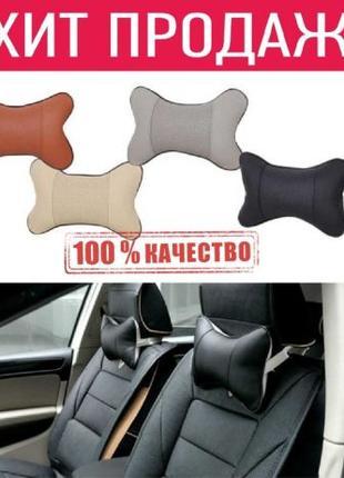Лучший подарок мужчине девушке подушка-подголовник в авто, в м...