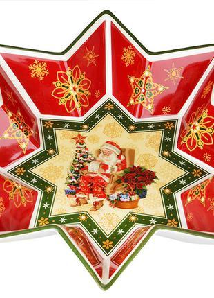 "Салатник ""christmas collection"" диам - 26 см"