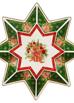 "Салатник ""christmas collection"" 26 см"