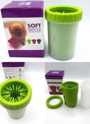 Лапомойка для животных (собак и др), стакан для мытья лап