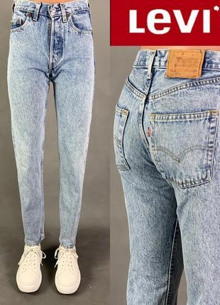 Мом джинсы момы высокая посадка levi's 501