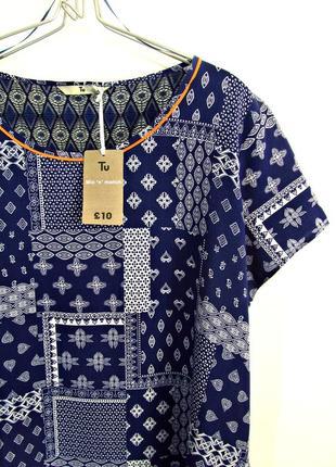 Воздушная блуза с открытой спиной и кружевом р.18