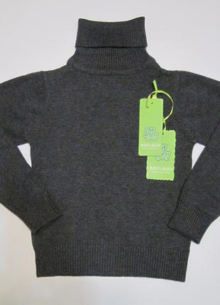 Детский свитер MANY&MANY  (130 см - 160 см)