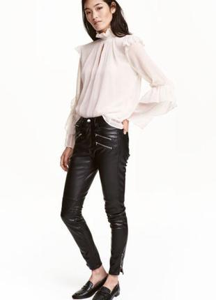 Штаны байкерские h&m размер 34 (xs)
