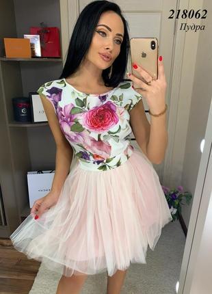 Платье цвет пудры