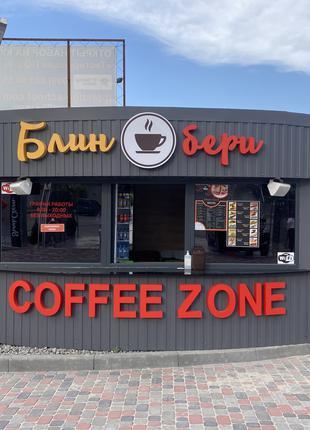 Требуется в кофейню сотрудник