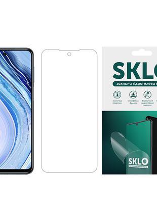 Защитная гидрогелевая пленка SKLO (экран) для Xiaomi Mi Pad 2 ...
