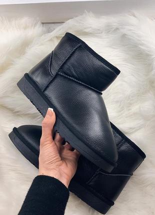 Угги женские кожаные
