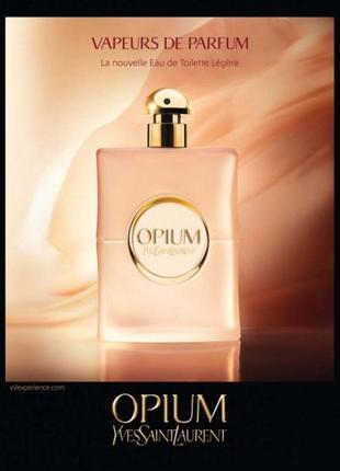 Opium vapeurs  yves saint laurent 50 мл оригинал!