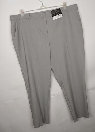 Брюки штаны зауженные серые новые эластичные большого размера ...