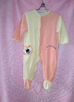Персикового цвета,  детская пижама, человечек, боди, на 1-2 го...