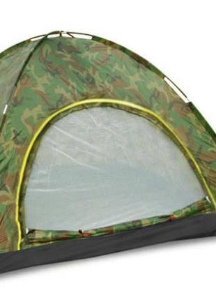 Палатка универсальная самораскладывающаяся 2-х местная SY-A-34...