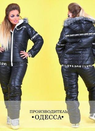 Зимний костюм двойка куртка и штаны женский черный на овчине и...