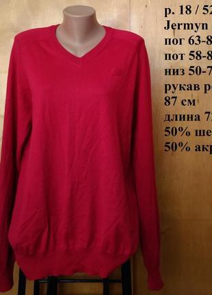 Р 18 / 52-54 шикарная вязаная красная кофта джемпер свитер 50%...