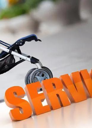 Сервисный центр по ремонту детских колясок в Киеве- Stokke,Chicco