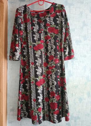 Платье стрейчевое р. 48