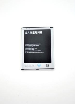 Аккумулятор для телефона Samsung i9200 100% Original