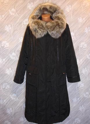 """Зимнее пальто с капюшоном """"treacte collection"""" 54- 56 р"""