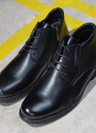 Классические мужские зимние ботинки