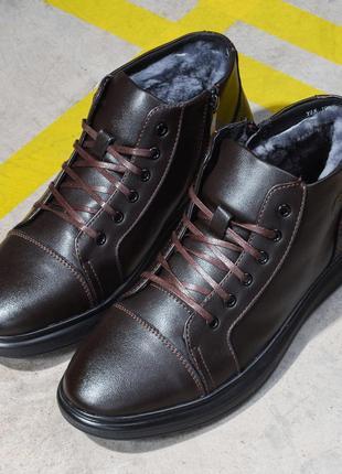 Натуральная кожа. мужские ботинки