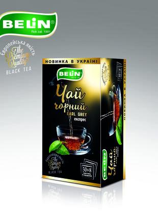 Чай чорний пакетований Earl Grey 38*1,50гр