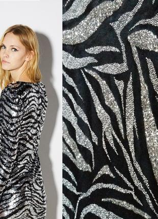 Серебристое платье гольф блестящее зебра новогоднее с животным...