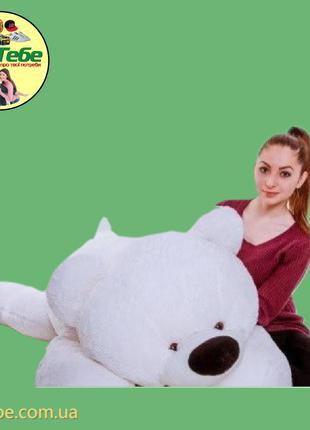Медведь Умка 180 см Белый. Большая мягкая игрушка .