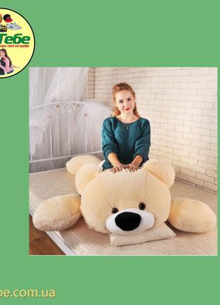 Медведь Умка 180 см Персиковый. Большая мягкая игрушка .