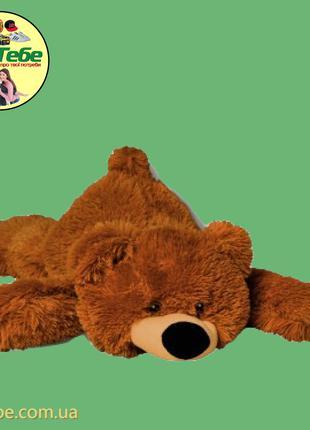 Медведь Умка 120 см Коричневый. Большая мягкая игрушка .