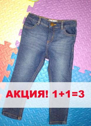 Джинсы, джинсовые лосины, джеггинсы в состоянии новых