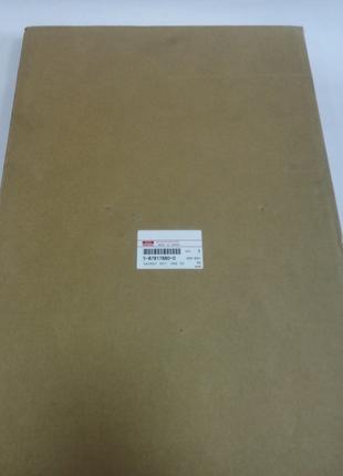 Комплект прокладок Isuzu 4HK1 5878178800 5878178801, GASKET SET;