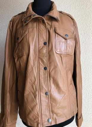 Кожаная куртка от бренда gipsy, бежевая в идеальном состоянии.