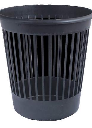 Корзина для мусора Арника пластик круглая 10л черная с прорезями