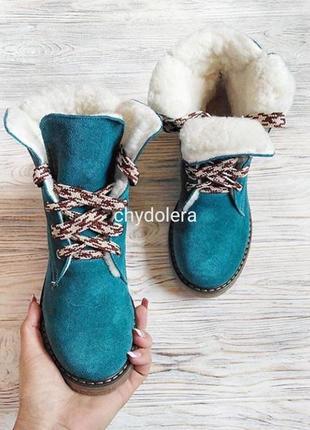 Натуральные замшевые ботинки бирюза