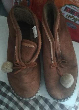Чуни ботинки бурки