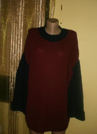 Шикарний вязаний світер крупної вязки в стилі оверсайз glamour...