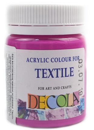 Краска акриловая по ткани, Decola поштучно 50 мл фуксия