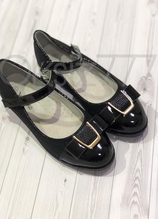 Нарядные туфли для девочки.31,32,36,37.