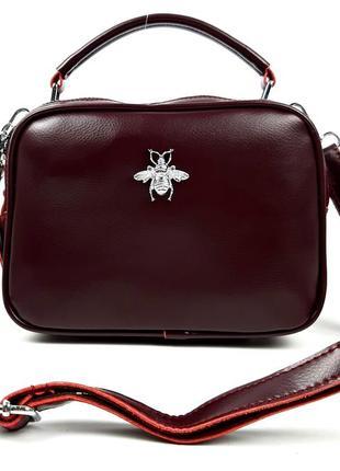 Женская кожаная сумка бордового цвета