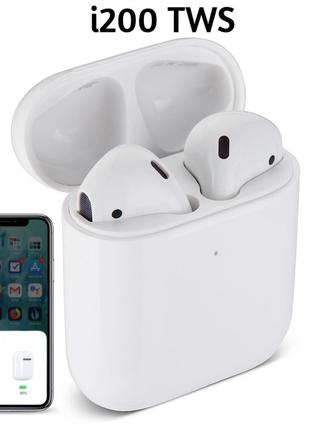 I200 TWS. Беспроводные Bluetooth наушники точная копия Airpods 2