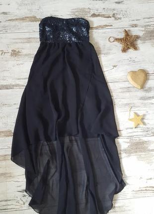 Нарядное вечернее платье со шлейфом