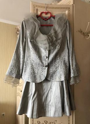 Натуральный 100% шелк чисуча, шёлк, шелковый нарядный костюм, ...