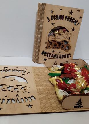 Коробка подарочная к Новому году фанера лазерная резка