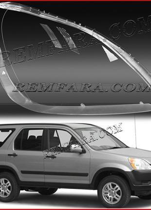 Стекло фары Honda CR-V 2 2004-2007 Рестайлинг