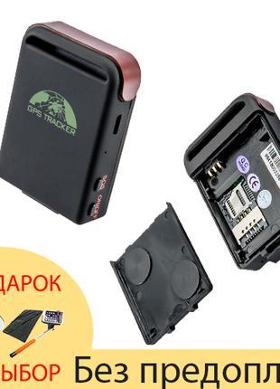 Автомобильный GPS трекер TK-102