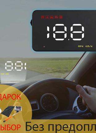 Цифровой спидометр-проектор OBD Smart Digital Meter Head UP Displ